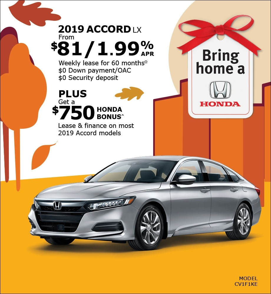 Lease the 2019 Accord LX
